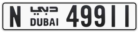 N 49911 - Plate numbers for sale in Dubai