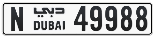 N 49988 - Plate numbers for sale in Dubai