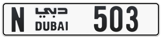 N 503 - Plate numbers for sale in Dubai