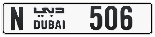 N 506 - Plate numbers for sale in Dubai