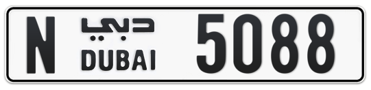N 5088 - Plate numbers for sale in Dubai