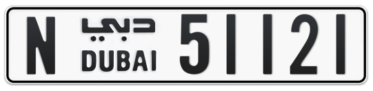 N 51121 - Plate numbers for sale in Dubai