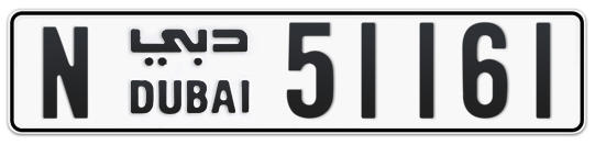 N 51161 - Plate numbers for sale in Dubai