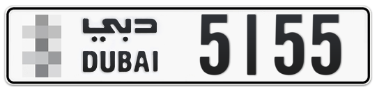* 5155 - Plate numbers for sale in Dubai