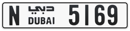 N 5169 - Plate numbers for sale in Dubai