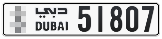 * 51807 - Plate numbers for sale in Dubai