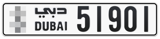 * 51901 - Plate numbers for sale in Dubai