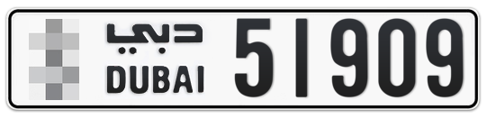 * 51909 - Plate numbers for sale in Dubai