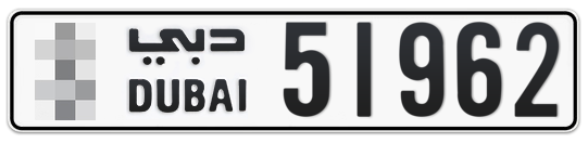 * 51962 - Plate numbers for sale in Dubai