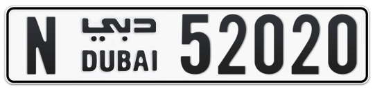 N 52020 - Plate numbers for sale in Dubai