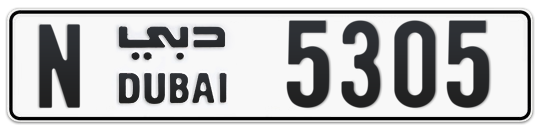 N 5305 - Plate numbers for sale in Dubai
