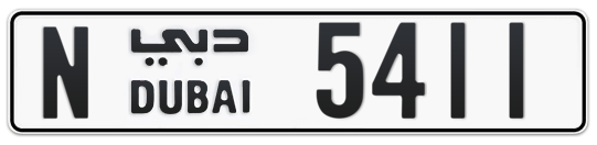 N 5411 - Plate numbers for sale in Dubai