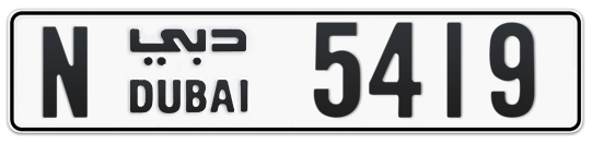 N 5419 - Plate numbers for sale in Dubai