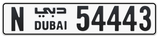 Dubai Plate number N 54443 for sale on Numbers.ae