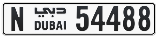N 54488 - Plate numbers for sale in Dubai