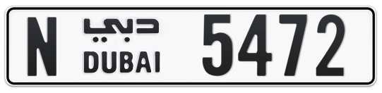 N 5472 - Plate numbers for sale in Dubai