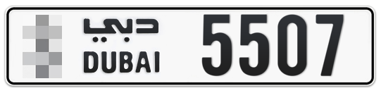 * 5507 - Plate numbers for sale in Dubai