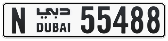 N 55488 - Plate numbers for sale in Dubai