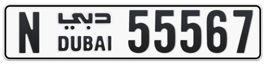 Dubai Plate number N 55567 for sale on Numbers.ae