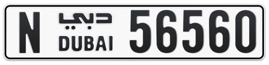 N 56560 - Plate numbers for sale in Dubai