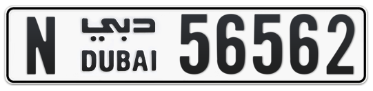N 56562 - Plate numbers for sale in Dubai
