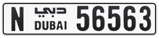 N 56563 - Plate numbers for sale in Dubai