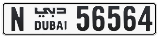 N 56564 - Plate numbers for sale in Dubai