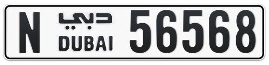 N 56568 - Plate numbers for sale in Dubai
