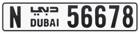 N 56678 - Plate numbers for sale in Dubai