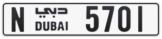 N 5701 - Plate numbers for sale in Dubai