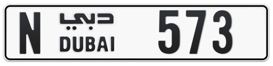 N 573 - Plate numbers for sale in Dubai