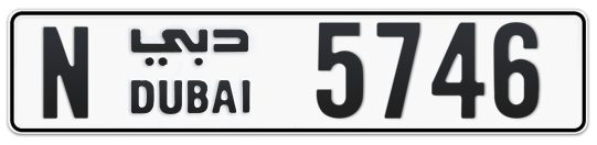 N 5746 - Plate numbers for sale in Dubai