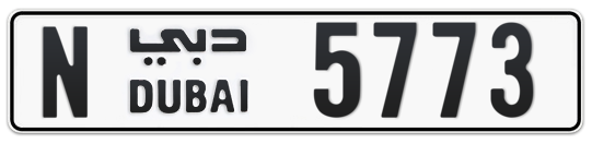 N 5773 - Plate numbers for sale in Dubai