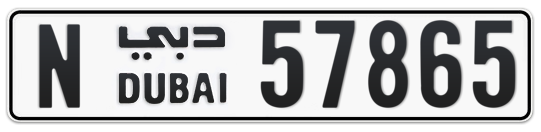 N 57865 - Plate numbers for sale in Dubai