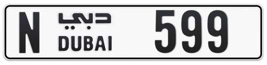 N 599 - Plate numbers for sale in Dubai