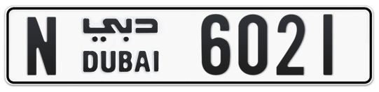 N 6021 - Plate numbers for sale in Dubai