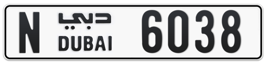 N 6038 - Plate numbers for sale in Dubai