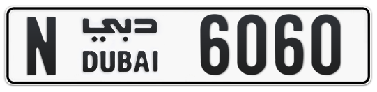 N 6060 - Plate numbers for sale in Dubai