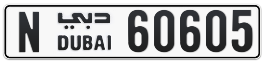 N 60605 - Plate numbers for sale in Dubai