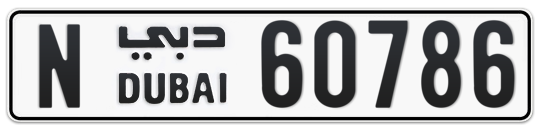 N 60786 - Plate numbers for sale in Dubai