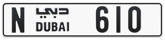 N 610 - Plate numbers for sale in Dubai