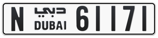 N 61171 - Plate numbers for sale in Dubai