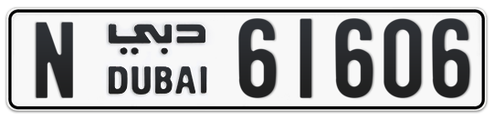 N 61606 - Plate numbers for sale in Dubai