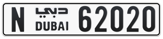 N 62020 - Plate numbers for sale in Dubai