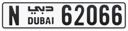 N 62066 - Plate numbers for sale in Dubai
