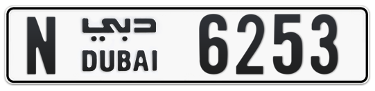 N 6253 - Plate numbers for sale in Dubai