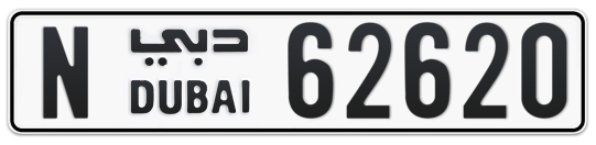 N 62620 - Plate numbers for sale in Dubai