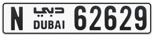 N 62629 - Plate numbers for sale in Dubai