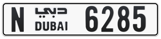 N 6285 - Plate numbers for sale in Dubai