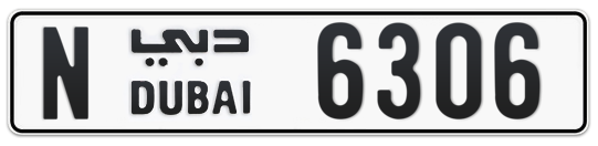 N 6306 - Plate numbers for sale in Dubai